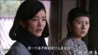 《菜刀班尖刀连》28集预告片