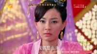 《新济公活佛》32集预告片