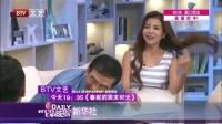 """每日文娱播报20151107水均益 王志 畅聊""""西北情"""" 高清"""