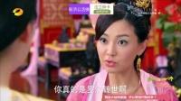 《新济公活佛》67集预告片