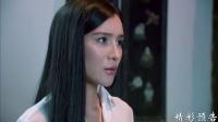 《戀上黑天使》31集預告片