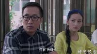 《戀上黑天使》32集預告片