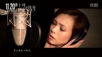 陈洁仪《十月初五的月光》粤语版主题曲MV《祝君好》