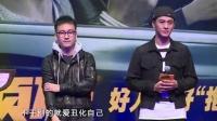 """乔振宇首演""""屌丝""""坦言压力大 现场学说上海话逗乐粉丝 151110"""