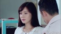 《恋上黑天使》37集预告片