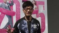 """王铮亮为郑恺录歌""""操碎心"""" 自曝新专辑和生娃计划 151111"""