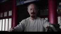 《师父》宣传片