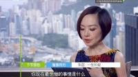 拉着母亲走中国