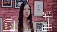 【坏男孩女生说第28期】五招教你告别单身汪!