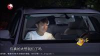 张丹峰用卫星电话与老婆联系 跟着贝尔去冒险 20151113