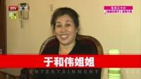 """每日文娱播报20151115一周影视关键词""""议论纷纷"""" 高清"""