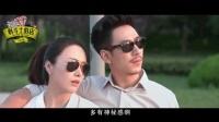 《剩斗士的店》花絮2