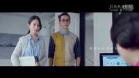 林依晨《杜拉拉追婚记》插曲MV《也可以》