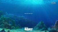 《海底總動員2:多莉去哪兒》宣傳視頻 尋找多莉