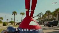 《海綿寶寶》曝終極中文預告片 寶寶出海大顯身手