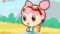 小伴龙儿歌 第53集 拾稻穗的小姑娘