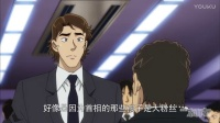 名侦探柯南 江户川柯南失踪事件 史上最糟糕的两天