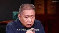 观复嘟嘟(第79期):中国这九件文物影响了世界(上)