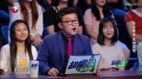 個性鮮明的新生代歌手 吳莫愁