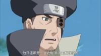 113 秽土转生四影VS忍者联军(2)