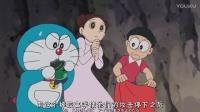 哆啦A梦新番 491
