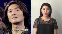 郑伊健上演型男大走秀