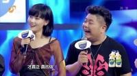 徐佳莹自曝选秀临阵落跑