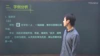 油菜花教育三年级语文上册 语3-1.汉字字形的演变和字义的变化