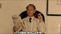 老孙(上)