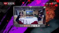 [預告]姜武王俊兩個男人的坦誠相見 141130 勇敢的心
