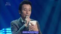 柳熙烈写生簿 141122