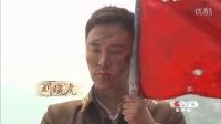 《兵出潼关》预告片
