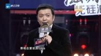 巫启贤张惠春现场飙音 我不是明星 20141124 高清版