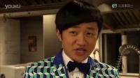 《老表,你好Hea!》27集预告片