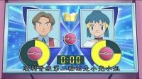 第156话 双打比赛 VS正电拍拍负电拍拍
