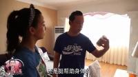 《美人制造》纪录片潘粤明篇