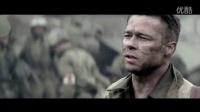 《狂怒》MV 《最后的战役》版