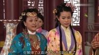 醋娘子 03 TV版 高清 修正版