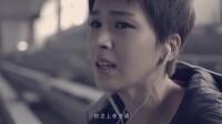 【CHD】曾沛慈Pets-不过失去了一点点MV(官方完整版)