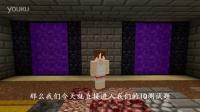我的世界Minecraft版《明月庄主——生死门》