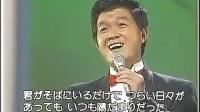 怀念的Love-Song 现场版