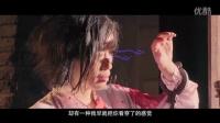 林志玲传授美人心计《王牌》