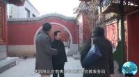 """【真相- 独家】故宫附近竟有""""寺庙""""里的会所?"""