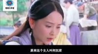 【广式妹纸吐槽】第2期恶搞《神雕侠侣》第二弹 抛弃原配移情别恋爱小三