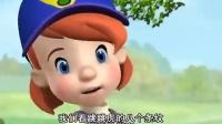 小熊维尼与跳跳虎 第二季 02