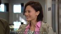 八卦神探 01 高清 粤语