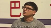 八卦神探 04 高清 粤语