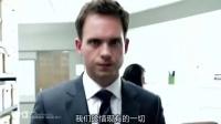 《金装律师 第四季》回归预告片(字幕版)