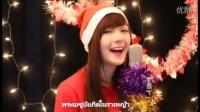 [牛人]Christmas Is The Time To Love