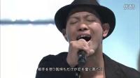 林檎の花 Music Fair现场版